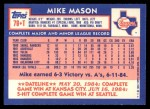 1984 Topps Traded #76  Mike Mason  Back Thumbnail