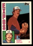 1984 Topps Traded #73  Gary Lucas  Front Thumbnail