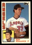 1984 Topps Traded #102  Ron Romanick  Front Thumbnail