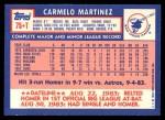 1984 Topps Traded #75  Carmelo Martinez  Back Thumbnail