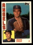 1984 Topps Traded #116  Craig Swan  Front Thumbnail
