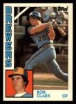1984 Topps Traded #24  Bob Clark  Front Thumbnail