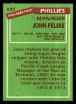 1985 Topps Traded #33 T John Felske  Back Thumbnail