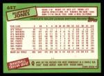 1985 Topps Traded #65 T Ruppert Jones  Back Thumbnail