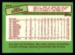 1985 Topps Traded #31 T Ken Dixon  Back Thumbnail