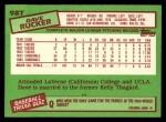 1985 Topps Traded #98 T Dave Rucker  Back Thumbnail