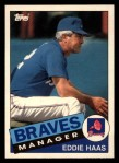 1985 Topps Traded #44 T Eddie Haas  Front Thumbnail