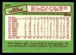 1985 Topps Traded #20 T Rick Cerone  Back Thumbnail