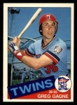 1985 Topps Traded #36 T Greg Gagne  Front Thumbnail