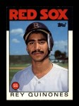 1986 Topps Traded #89 T Rey Quinones  Front Thumbnail