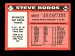 1986 Topps Traded #15 T Steve Boros  Back Thumbnail
