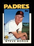1986 Topps Traded #15 T Steve Boros  Front Thumbnail