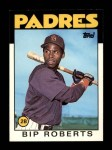1986 Topps Traded #91 T Bip Roberts  Front Thumbnail
