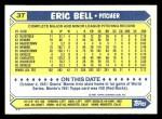 1987 Topps Traded #3 T Eric Bell  Back Thumbnail