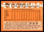 1988 Topps Traded #52 T Jay Howell  Back Thumbnail