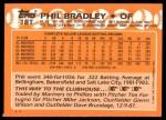 1988 Topps Traded #18 T Phil Bradley  Back Thumbnail
