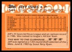 1988 Topps Traded #54 T Jeff Innis  Back Thumbnail