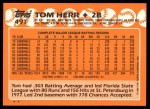 1988 Topps Traded #49 T Tom Herr  Back Thumbnail