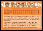 1988 Topps Traded #67 T  -  Billy Masse Team USA Back Thumbnail