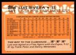 1988 Topps Traded #94 T Luis Rivera  Back Thumbnail