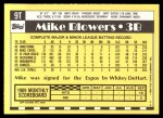 1990 Topps Traded #9 T Mike Blowers  Back Thumbnail