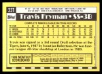 1990 Topps Traded #33 T Travis Fryman  Back Thumbnail