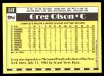 1990 Topps Traded #84 T Greg Olson   Back Thumbnail