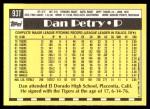 1990 Topps Traded #93 T Dan Petry  Back Thumbnail