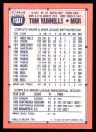 1991 Topps Traded #103 T Tom Runnells  Back Thumbnail