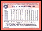 1991 Topps Traded #70 T Bill Krueger  Back Thumbnail