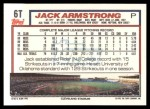 1992 Topps Traded #6 T Jack Armstrong  Back Thumbnail