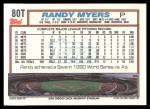 1992 Topps Traded #80 T Randy Myers  Back Thumbnail