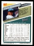 1993 Topps Traded #86 T Chris Hammond  Back Thumbnail