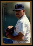 1999 Topps Traded #72 T Omar Ortiz  Front Thumbnail
