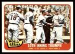 1965 Topps #136   -  Tim McCarver / Bill White / Dick Groat / Mike Shannon 1964 World Series - Game #5 - 10th Inning Triumph Front Thumbnail
