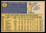 1970 Topps #84  Paul Casanova  Back Thumbnail