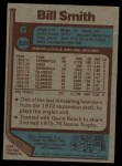 1977 Topps #229  Billy Smith  Back Thumbnail
