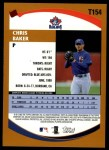 2002 Topps Traded #154 T Chris Baker  Back Thumbnail