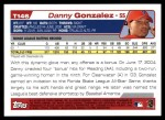 2004 Topps Traded #146 T  -  Danny Gonzalez First Year Back Thumbnail