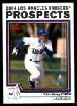 2004 Topps Traded #94 T Chin-Feng Chen  Front Thumbnail