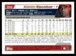 2004 Topps Traded #11 T Kelvim Escobar  Back Thumbnail