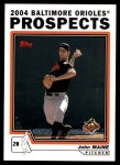 2004 Topps Traded #101 T John Maine  Front Thumbnail