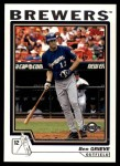 2004 Topps Traded #12 T Ben Grieve  Front Thumbnail
