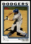 2004 Topps Traded #38 T Hee Seop Choi  Front Thumbnail
