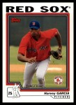 2004 Topps Traded #197 T  -  Harvey Garcia First Year Front Thumbnail
