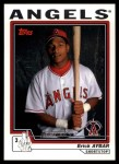2004 Topps Traded #171 T  -  Erick Aybar First Year Front Thumbnail