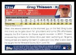 2004 Topps Traded #214 T  -  Greg Thissen First Year Back Thumbnail