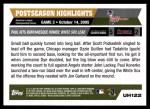 2005 Topps Update #122  Paul Konerko   Back Thumbnail