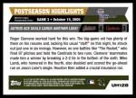 2005 Topps Update #128  Roger Clemens   Back Thumbnail