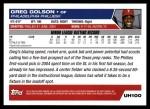 2005 Topps Update #100  Greg Golson  Back Thumbnail
